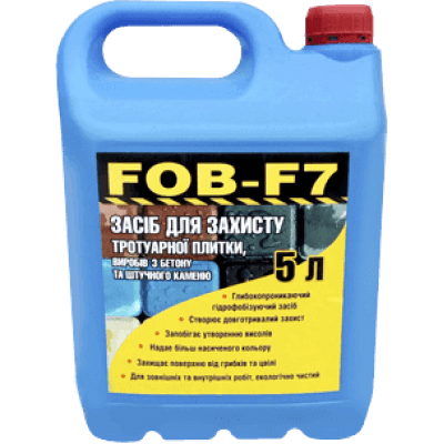 FOB-F7 гидрофобизатор 10л