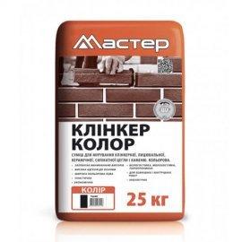 МАСТЕР Клинкер Колор черный