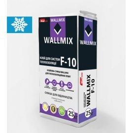 WALLMIX F-10 Клей для систем теплоизоляции ЗИМА
