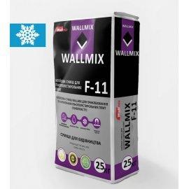 WALLMIX F-11 Клеевая смесь для пенополистирольных плит ЗИМА