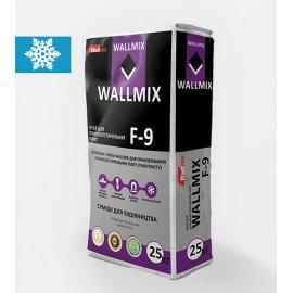 WALLMIX F-9 Клей для пенополистирольных плит Зима