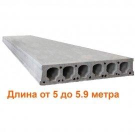 Плиты перекрытия Безопалубного формования длиной 5-5.9 метра (ширина 1200мм) (ЖЗЗБВ)