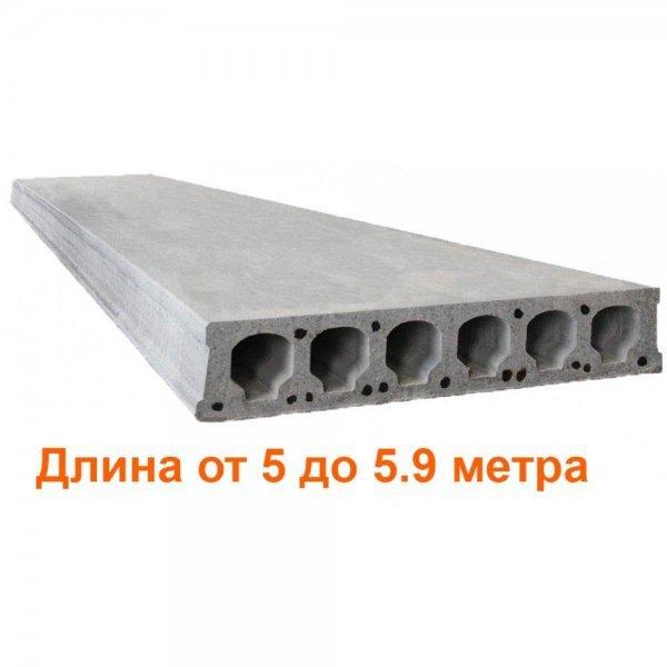 Плиты перекрытия Безопалубного формования длиной 5-5.9 метра (ширина 1000мм) (ЖЗЗБВ)