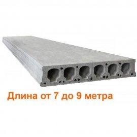 Плиты перекрытия Безопалубного формования длиной 7-9 метра (ширина 1500мм) (ЖЗЗБВ)