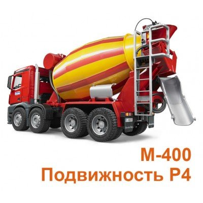 Бетон БСГ В30 Р4 F200 W6 (м-400) (морозостойкий)