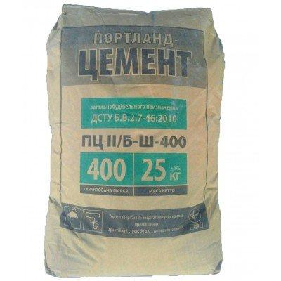 Цемент ПЦ II/Б-Ш-400