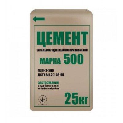 Цемент ПЦ II-3-500