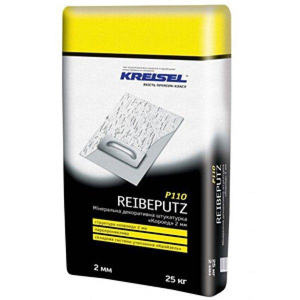 KREISEL P110 25кг