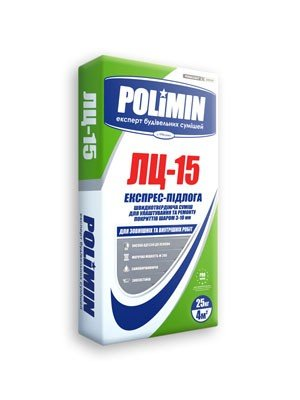 POLIMIN ЛЦ-15 ЭКСПРЕСС-ПОЛ