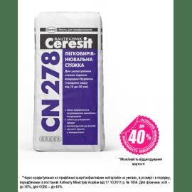 Ceresit CN 278 Легковыравнивающаяся стяжка