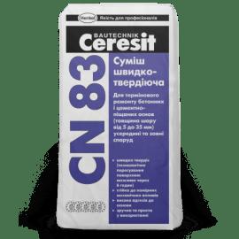 Ceresit CN 83 Быстротвердеющая смесь