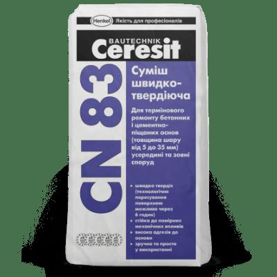 Ceresit CN 83 Быстротвердею...