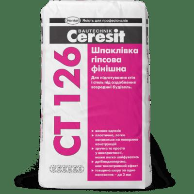 Ceresit СТ 126 Гипсовая шпаклевка финишная 25кг