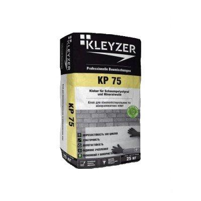 Kleyzer KP-75
