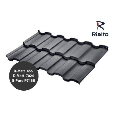Модульная металлочерепица Rialto