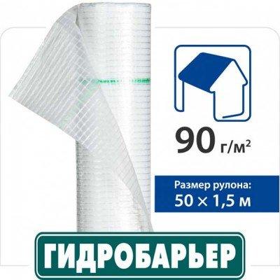 Juta Гидробарьер Д90 90г/м2