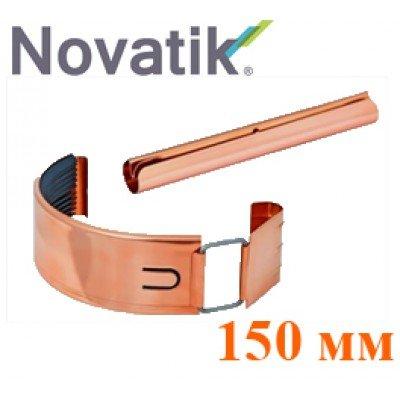 Соединитель желоба 150 мм Novatik Медная