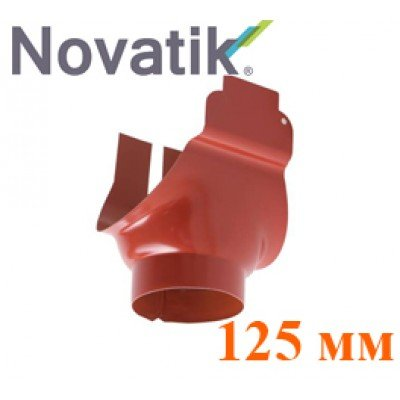 Воронка 125 мм Novatik Ronda
