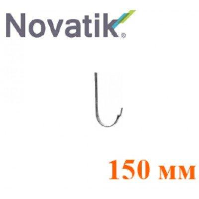 Крюк желоба 150 мм Novatik TiZn Титан-Цинк