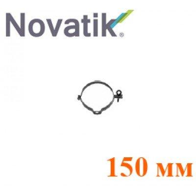 Комплект крепления трубы 150 мм Novatik TiZn Титан-Цинк