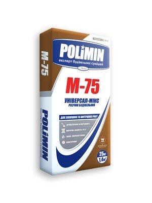 POLIMIN М-75 УНИВЕРСАЛ-МИКС