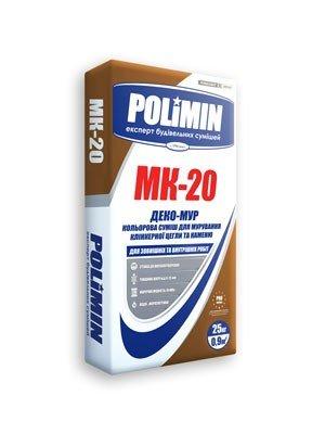 POLIMIN МК-20 ДЕКО-МУР