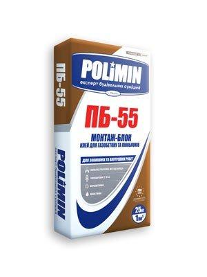 POLIMIN ПБ-55 МОНТАЖ-БЛОК