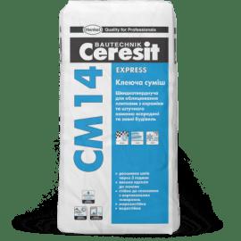 Ceresit CM 14 Клеящая смесь Express