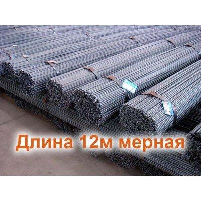 Арматура (А400 / А500) мерная длина 12м
