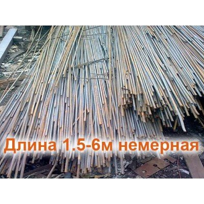 Арматура (А400 / А500) немерная длина 1,5-6м