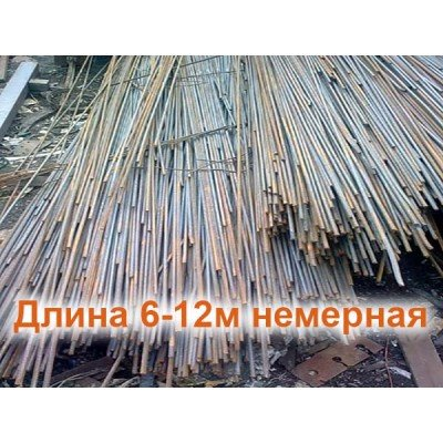 Арматура (А400 / А500) немерная длина 6-12м
