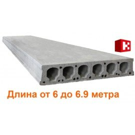 Плиты перекрытия Безопалубного формования длиной 6-6.9 метра