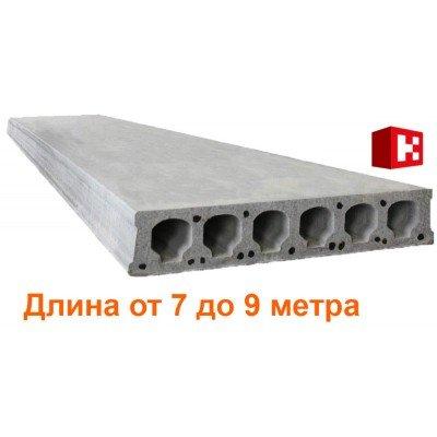 Плиты перекрытия Безопалубного формования длиной 7-9 метра