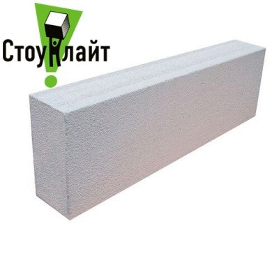 Газоблок Стоунлайт Перегородочный D400/D500