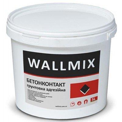 WALLMIX БЕТОНКОНТАКТ адгезионная 5 L Грунтовка
