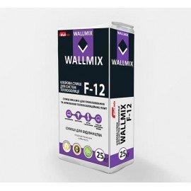 WALLMIX F-12 Клеевая смесь для систем теплоизоляции