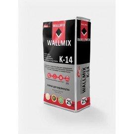 WALLMIX К-14 Клей для плитки для керамогранита и полов с подогревом