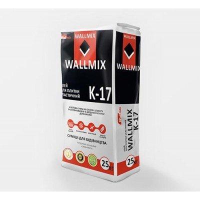 WALLMIX К-17 Клей для плитки эластичный