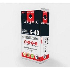 WALLMIX K-40 Клеевая смесь эластифицированная белая для мрамора и мозаики