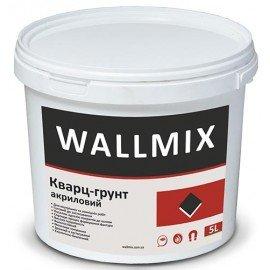 WALLMIX Кварц-грунт акриловый 5 L Грунтовка
