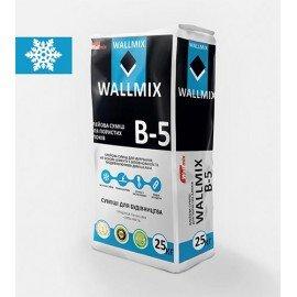 WALLMIX B-5 Кладочная смесь ЗИМА
